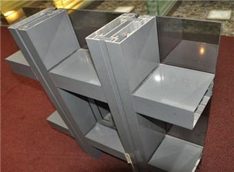 unitized curtain wall 2 - Zhongshan SPEC Building Materials Co ,Ltd